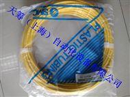 SMC聚氨酯管TRBU0604Y-20