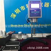 糯米胶粘度计YD/NDJ-8S 胶水粘度测试仪
