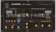 GRF-1300A 射頻電路實驗系統