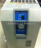 IDFA8ESMC系列IDFA干燥机现货
