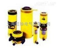 上海旺徐SM1000-200雙作用液壓千斤頂