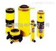 上海旺徐SM100-200雙作用液壓千斤頂