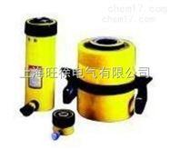 上海旺徐RCH1003單作用中空型液壓千斤頂