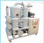 (自动型)透平油滤油机特价供应