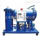 上海供应聚结分离式滤油机
