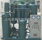 TP-30透平油专用滤油机特价供应生产厂家
