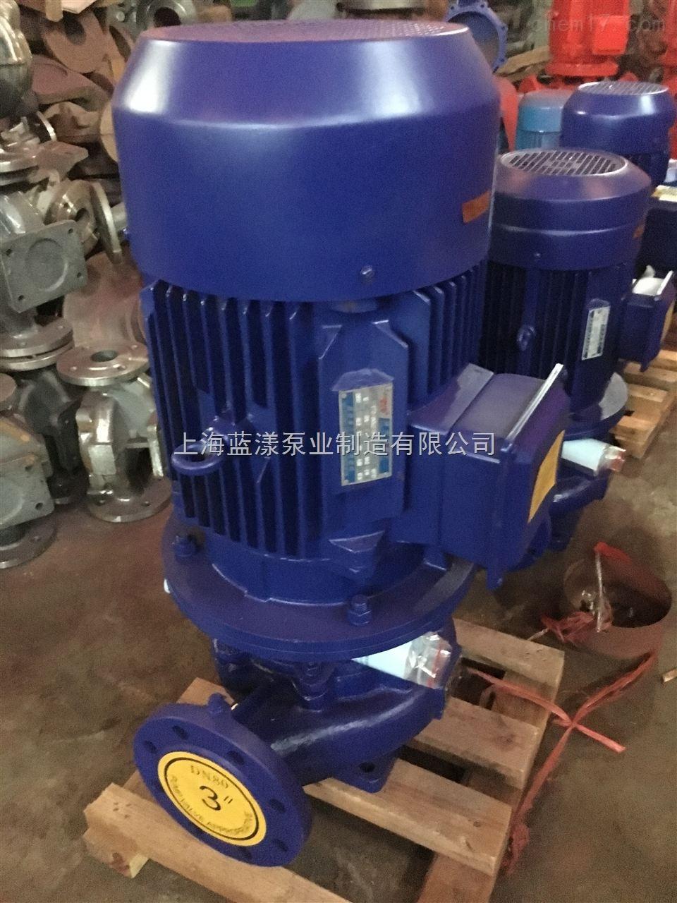 供应IRG型立式热水离心泵