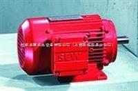 进口SEW减速电机优势,德国赛威减速机