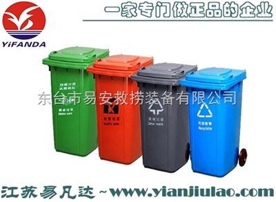 船用玻璃钢垃圾桶、玻璃钢消防垃圾箱、分类式船舶垃圾桶