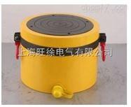 上海旺徐FCY-500200大噸位液壓千斤頂