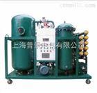 汽轮机油(透平油)滤油机生产价格