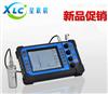 XCU-900超声波探伤仪厂家报价