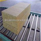 兴安盟岩棉板10公分外墙岩棉保温板