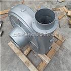 1.5KW中国台湾宏丰(HF)中压鼓风机-LK-802