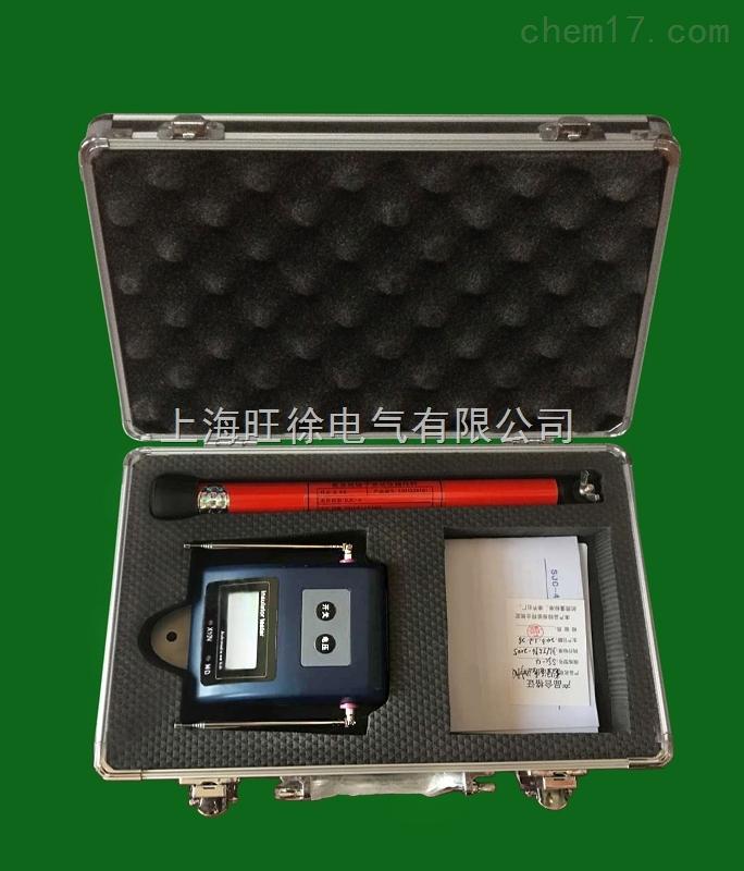 HDJY-Y绝缘子绝缘电阻测试仪