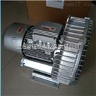 2QB810-SAH17(5.5KW)真空送料专用高压风机