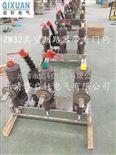 ZW32-12F/630-25真空断路器启轩供应商