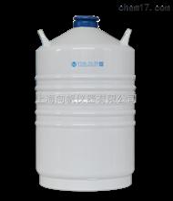 YDS-15盛杰15升液氮罐储藏罐杜瓦罐