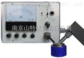 专业维修轴承残磁仪