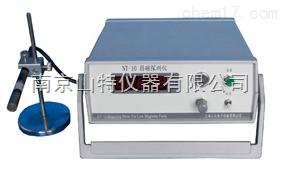 弱磁探测仪NT-10 测磁仪