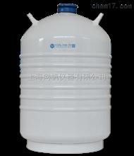 YDS-30盛杰30升液氮罐储藏型杜瓦罐