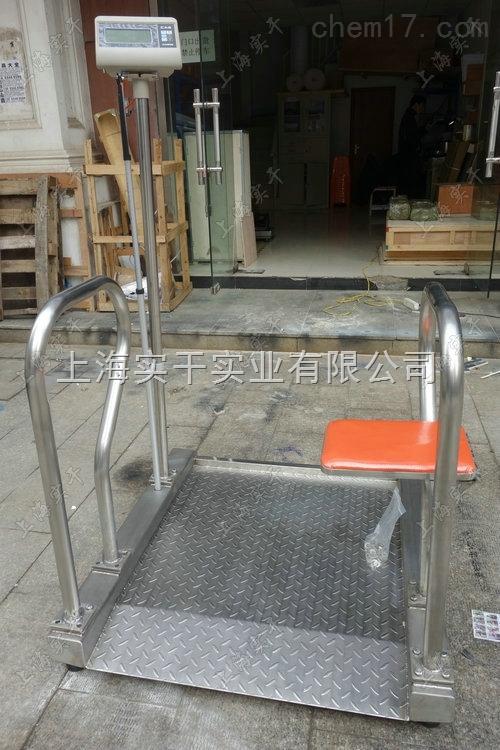 200kg300kg碳钢轮椅秤