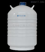YDS-35B盛杰35升运输型液氮罐
