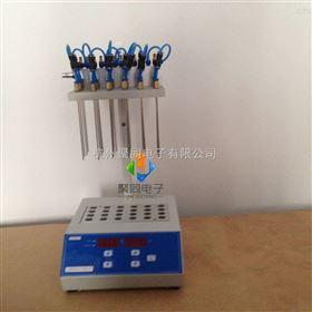 宁波吹氮装置JTN100-2干式氮吹仪