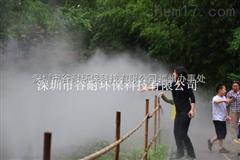 海南商业街造景景区造雾工程