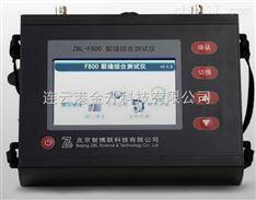 ZBL-F800裂缝测宽测深仪智博联报价