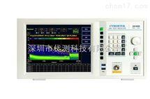 EM5080BEM5080LEM5080MEMI测试接收机EM5080系列