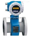 E+H電磁流量計Promag 50H, 53H產品現貨