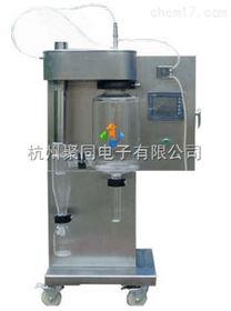 河南实验型喷雾干燥机JT-8000YZ大进料量2L/H