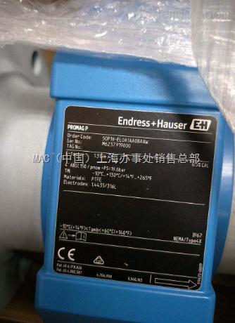 E+H导波雷达物位计FMP57-AAACCAAEA4GGE+LA