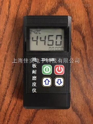 DH-NM地板耐磨度仪/耐磨度测试仪/复合地板耐磨仪/耐磨度测定仪/耐磨检测仪