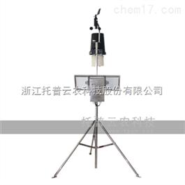 NL-5田间环境记录仪