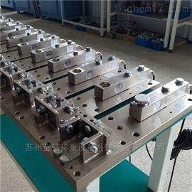 LP7211D3吨搅拌反应釜动载称重模块传感器