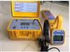 管線儀報價 高智能地下管線探測儀價格
