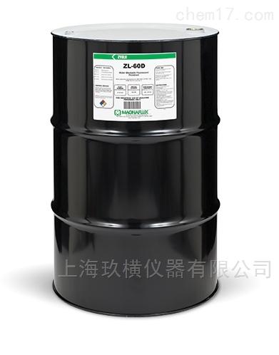 ZYGLO® 荧光渗透探伤产品