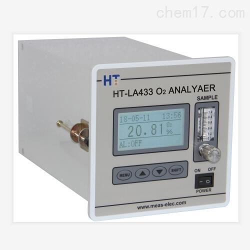 双氧化锆氧分析仪空分制氮专用