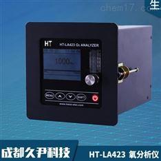 离子流氧分析仪空分制氮机