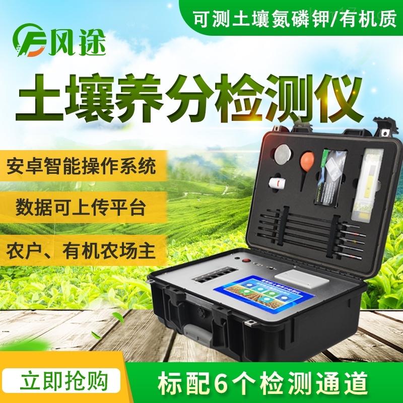 高智能全项目科研级土壤肥料养分检测仪价格