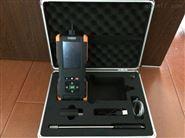 LB-BL-P智能VOC气体检测仪