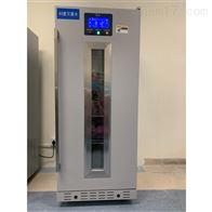 56℃病历杀菌设备0~100摄氏度