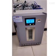 纸质档案病历杀菌设备0~100摄氏度