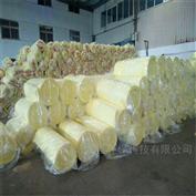 玻璃棉厂家玻璃棉制品 10公分 幕墙防火棉板