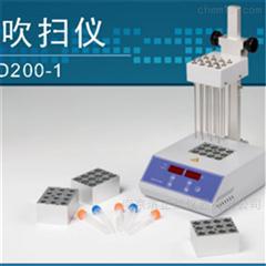 ZH200農藥殘留檢測中的樣品濃縮儀200系列氮吹儀