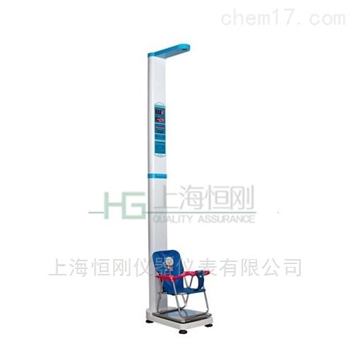 社区卫生院体检秤,医用身高体重秤