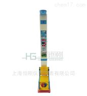 儿童专用智能身高体重秤带座高测量