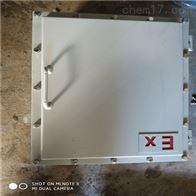 定做钢板焊接防爆电器防爆配电箱